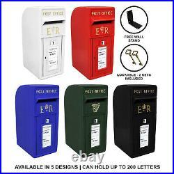 Royal Mail Post Box Cast Iron Pillar ER Floor Stand Mail Wall Mount Postal